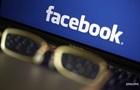 Facebook получил первый штраф из-за утечки данных