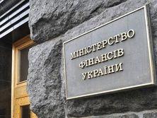 В Минфине отметили, что Россия привела все аргументы для того, чтобы избежать ответственности за свои действия