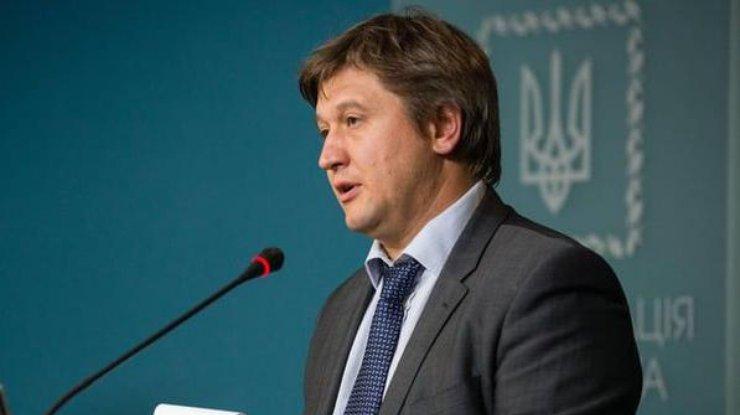 В Украине сложная финансовая ситуация - Данилюк