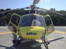 Україна придбає у Франції вертольоти для потреб рятувальників