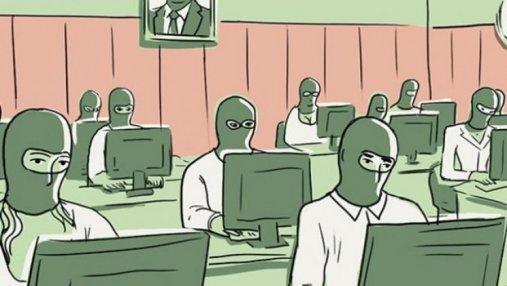 Журналисты узнали, сколько троллей РФ были привлечены для влияния на выборы в США