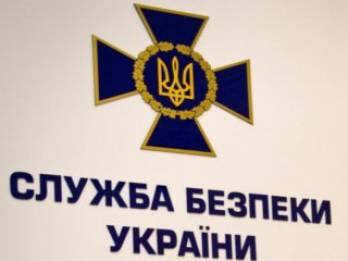 СБУ и полиция обезвредили хакерскую группировку, намеревавшуюся похитить средства клиентов банков