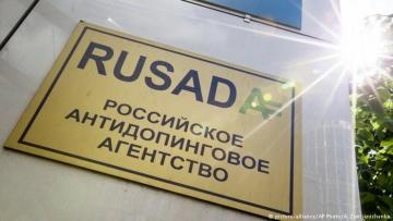 WADA не вернет аккредитацию РУСАДА