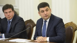 Кабмину предлагают взять в управление энергокомпанию Григоришина