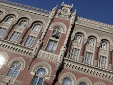 В НБУ рассказали о безналичных платежах в Украине