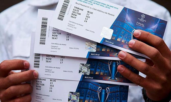 Рада ввела штрафы за перепродажу билетов на финал Лиги чемпионов