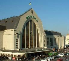 Аноним сообщил о минировании Центрального ж/д вокзала Киева