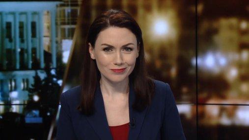 Итоговый выпуск новостей за 21:00: Задержание криминального авторитета. Акции памяти Немцова