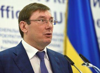 Луценко готовий підтримати обвинувачення Пімахової, якщо Холодницький висуне його