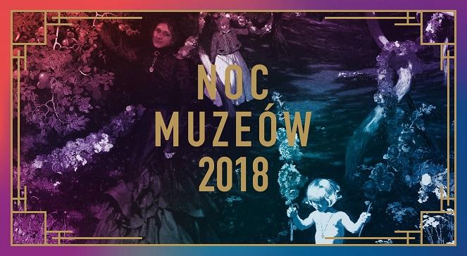 «Ночь музеев» проводят несколько десятков городов Польши