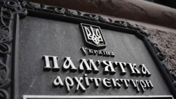 Чи може Україна використати культурну спадщину, як новітню зброю у боротьбі з Росією