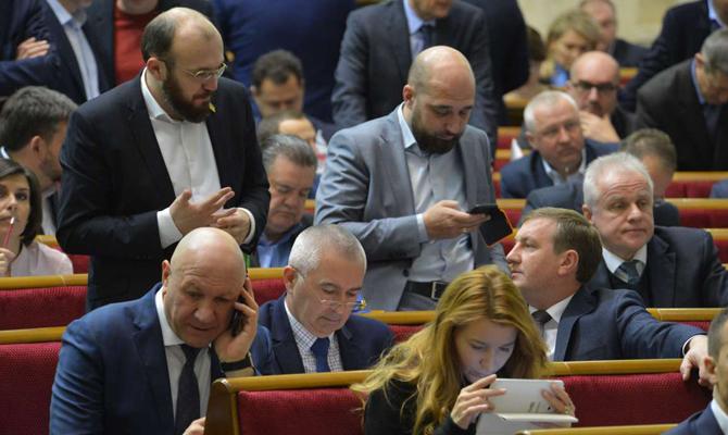 Рада поддержала проект госбюджета-2017 в первом чтении