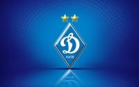 Киевское Динамо покидают три основных игрока