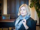 США настроены на дальнейшую поддержку Украины в сфере безопасности, - Ирина Геращенко