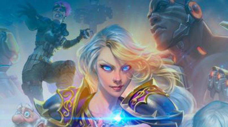 Черная пятница: Blizzard анонсировала распродажу