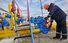 Нафтогаз нарастил запасы газа в хранилищах