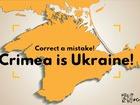 Ситуации с правами человека в оккупированном Крыму ухудшилась: мы осуждаем нарушения и злоупотребления, совершенные против населения Россией, - заявление глав МИД G7