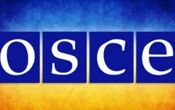 Миссия ОБСЕ обнаружила танки и гаубицы на запрещенной территории в ОРДО