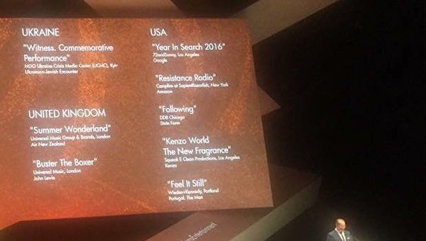Украина победила на Каннском фестивале рекламы с роликом про Бабий Яр
