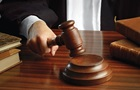 Суд снял арест с акций компании Ахметова