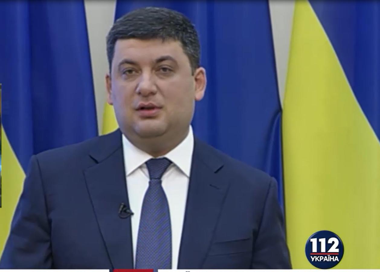Гройсман: Украина закупит 78 габаритно-весовых комплексов для контроля на дорогах