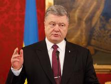 Порошенко рассказал о реформах в Украине
