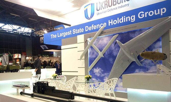Рада освободила «Укроборонпром» от ответственности за срыв договоров с РФ