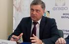 В Украине закрыли все проблемные банки - ФГВФЛ