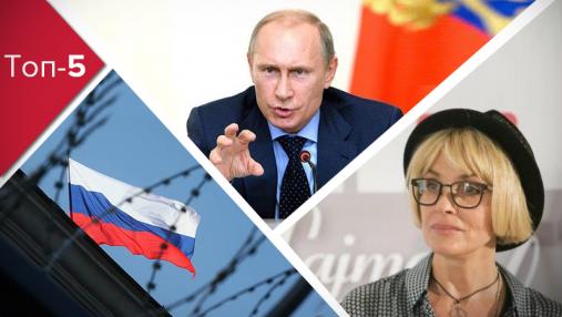 Ефект бумеранга для Росії, нова фаза путінської війни та цькування Вайкуле: топ-5 блогів тижня