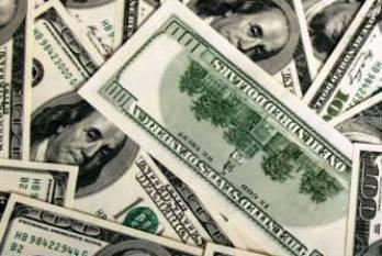 Hyundai Corp. и ряд украинских банков пострадали от мошеннической схемы на $30 млн