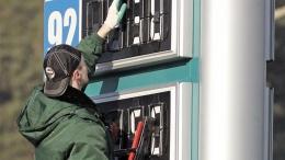 АМИК и Параллель должны заплатить больше 13 млн гривень штрафа — АМКУ