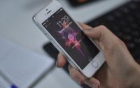 В Украине заработала система поиска детей через смс