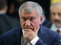 Глава «Роснефти» Сечин, являющийся основным свидетелем обвинения по делу Улюкаева, на заседание суда не пришел