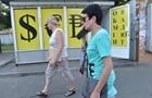 У Києві підвищився курс продажу долара