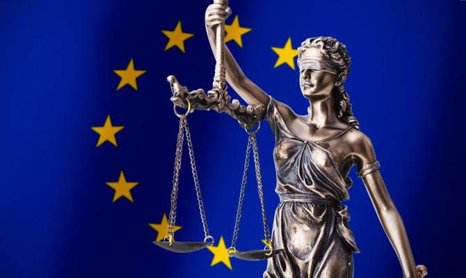 В Евросоюзе заявили о создании Европейской прокуратуры
