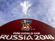Чемпионат мира по футболу в РФ пройдет в нескольких российских городах