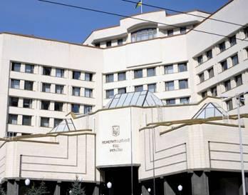 Обрання нового голови КС України знову не відбулося