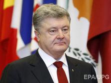 Вся зарплата Порошенко в 2017 году состояла только из должностного оклада