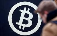 Bitcoin: курс криптовалюты побил новый рекорд