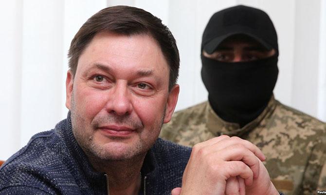 Вышинский заявил, что его судят за материалы из рубрики «точка зрения»