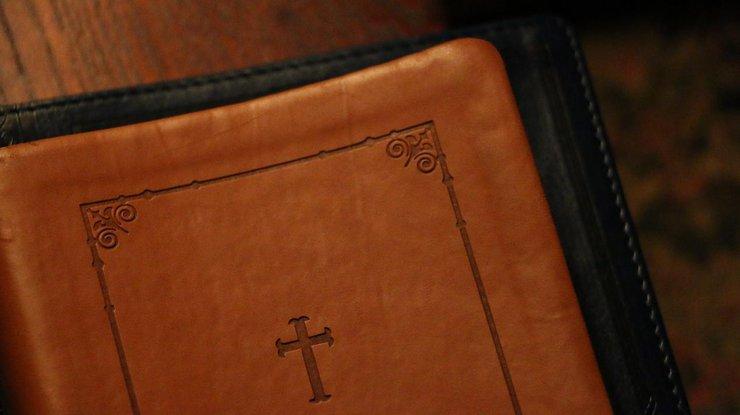 В Израиле расшифровали часть старейшей копии Библии