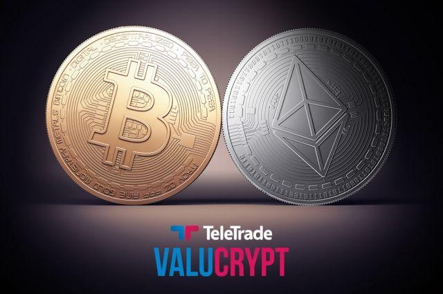 Valucrypt («ВальюКрипт»): отзывы об удачной возможности заработка с ЦБТ