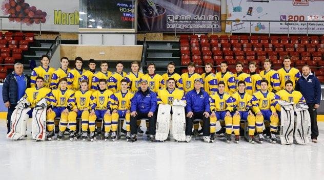 Сборная Украины U-18 победила на чемпионате мира по хоккею