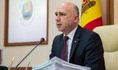 МИД Украины обвинил Россию в нарушении обязательств по урегулированию в Приднестровье