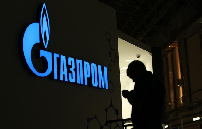 Минюст взыскал с Газпрома в госбюджет более 100 млн грн