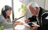 Проект пенсионной реформы будут изучать еще две недели
