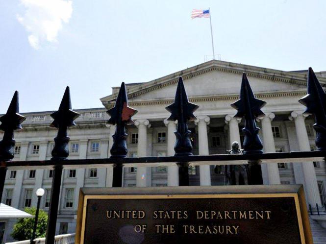 Конгресс США предлагает увеличить помощь Украине в 2019 году