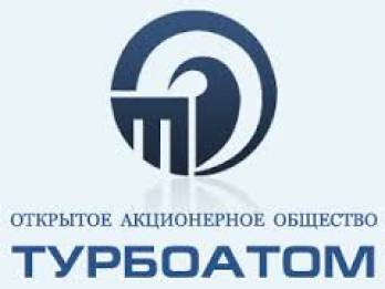 Turboatom will supply equipment worth UAH 92 mln to Ukrhydroenergo in 2017-2018