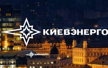 В Киеве среди бюджетников наибольшие долги накопили учебные заведения и силовые структуры