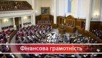 России грозит обвал рубля, если США введут новые санкции